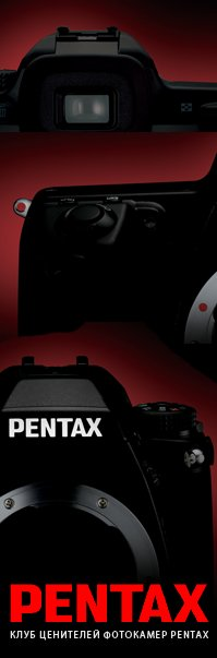 pentax-k-7-2
