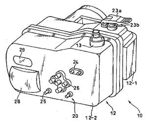 olypmus-waterproof-housing-patent