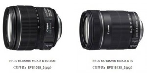 new-canon-lenses-2