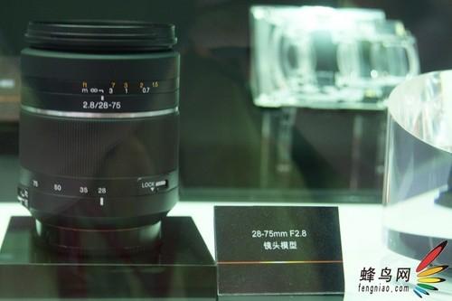 sony-28-75-lens2