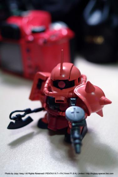 red-pentax-k-x