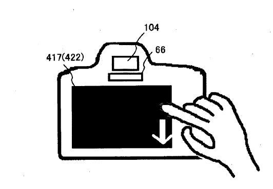 canon-touchscreen-dslr-patent