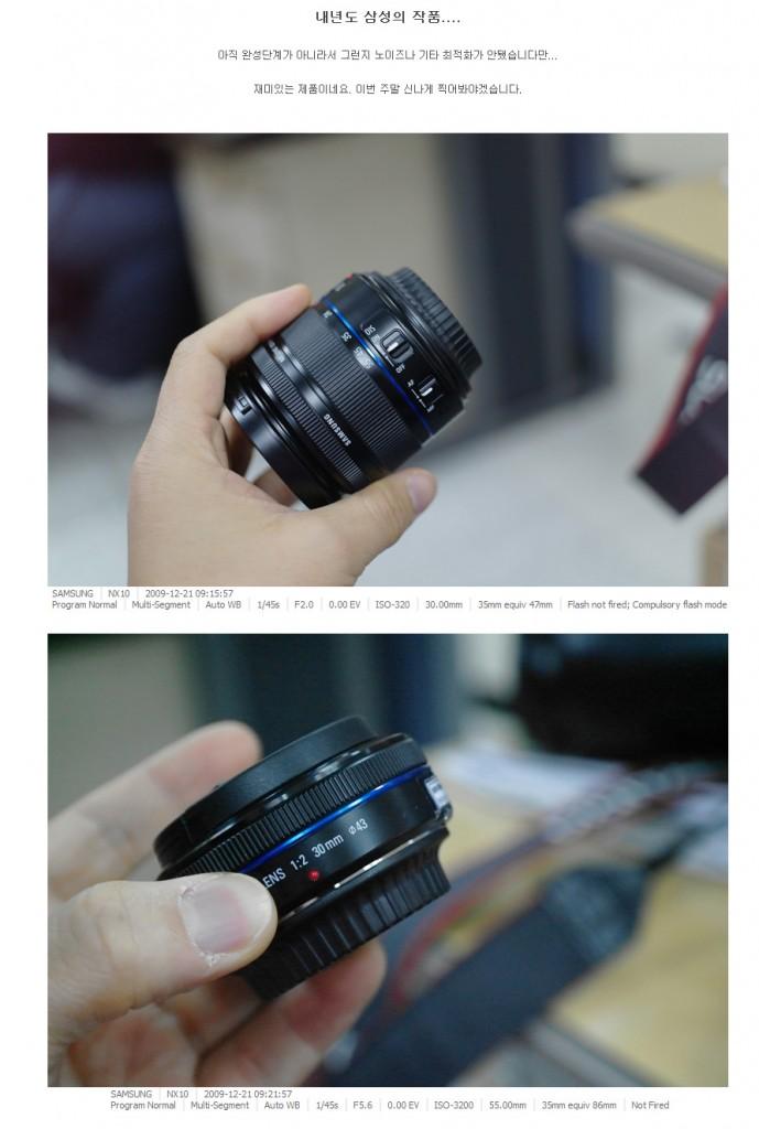 samsung-nx-lenses