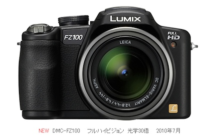 are all of those fake panasonic lx5 gf2 gh2 fz48 fz100 photo rumors. Black Bedroom Furniture Sets. Home Design Ideas