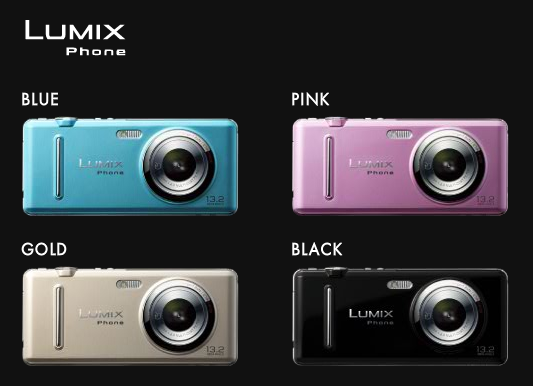 The new panasonic Lumix Phone This is the new Panasonic Lumix Phone