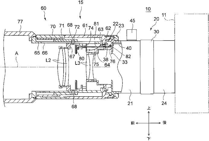 CP+: DA 560/5.6 & DA 50/1.8 !!!!!! - Page 8 Pentax-foldable-tele-lens-patent