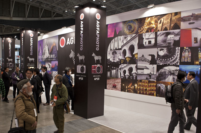 Agfa at the 2012 CP+ show in Yokohama Japan