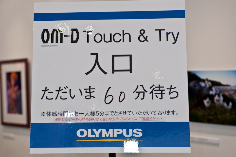 Olympus at the 2012 CP+ show in Yokohama Japan