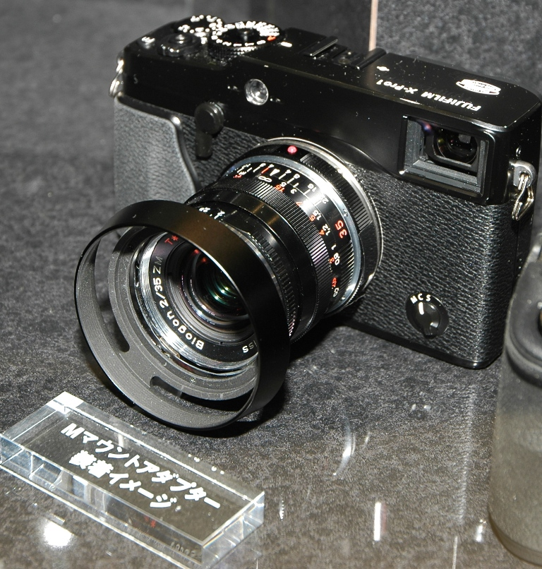 FujiFilm at the 2012 CP+ show in Yokohama, Japan