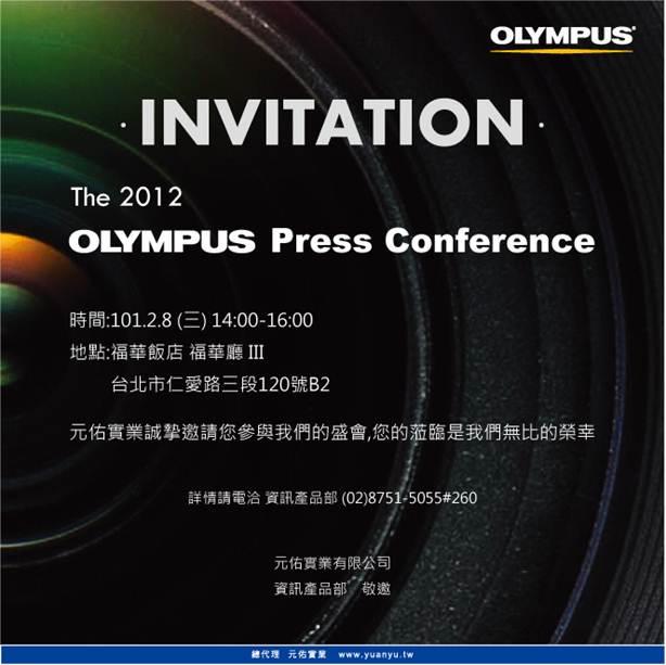 Olympus Om D Press Conference Invitation Photo Rumors