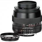 Voigtländer-APO-Lanthar-90mm-f_3.5-SL-II-lens-for-DSLR-cameras