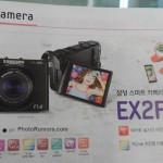 Samsung-EX2F