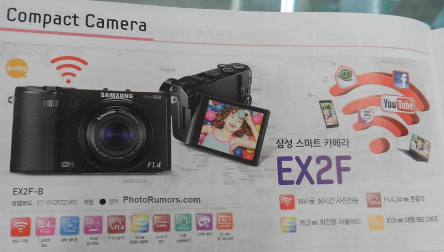 這是個迷信大光圈的世界 ~ Samsung EX2F