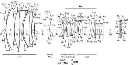 Tamron 300mm f/2.8 full frame lens for mirrorless cameras patent