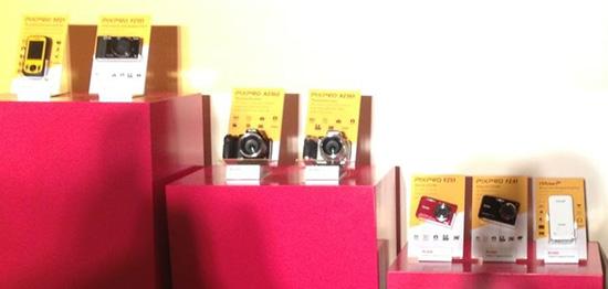 New-Kodak-compact-cameras