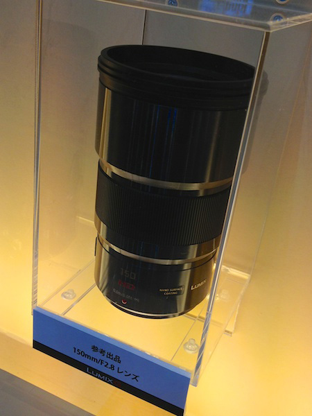 Panasonic-150mm-f2.8-Micro-Four-Thirds-lens