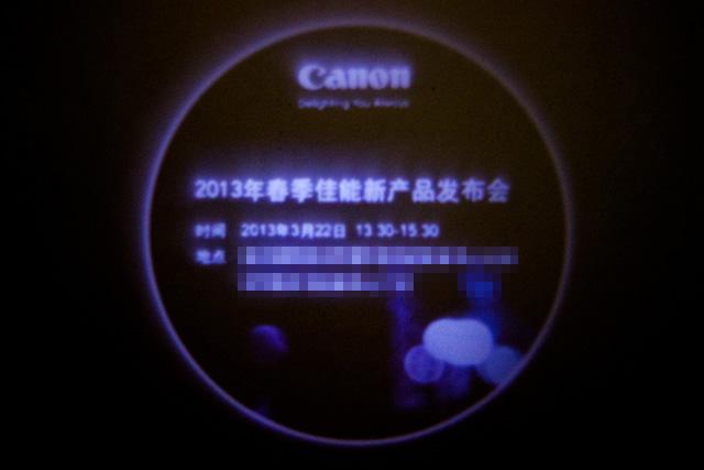 Canon PowerShot SX280 HS compact camera expected | Photo Rumors