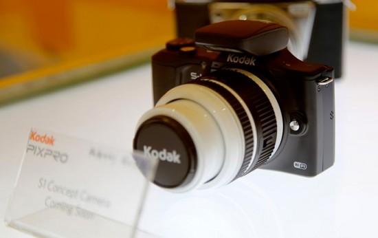 Kodak-Pixpro-S1-system-camera