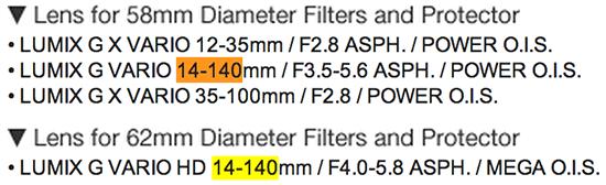Panasonic-G-Vario-14-140mm-f3.5-5.6-ASPH-POWER-O.I.S.-lens