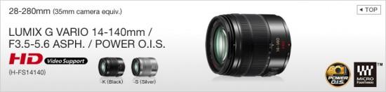 Panasonic LUMIX G VARIO 14-140mm F3.5-5.6