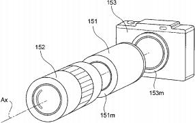 Olympus 3D lens adapter patent