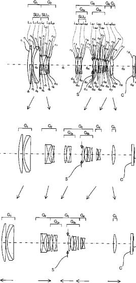 Olympus Olympus 40-200mm F4 lens patent