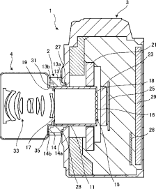 Olympus light field adapter patent