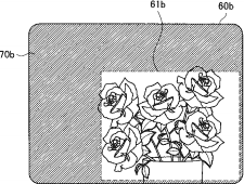 Samsung patent for automatic parallax adjustment 2