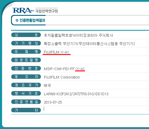 Fuji X-A1 camera registered by Korean Radio Research Agency
