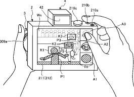 Olympus patent for face enlarging on LCD
