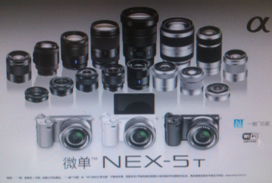 Sony-NEX-5T-camera-and-lenses