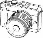 Olympus 250mm f:5 Reflex lens patent