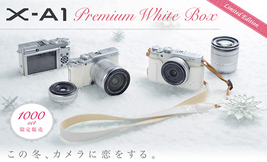 Fuji-X-A1-white-limited-edition-camera