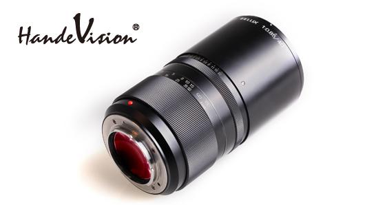 IBELUX 40mm f:0.85 high-speed lens