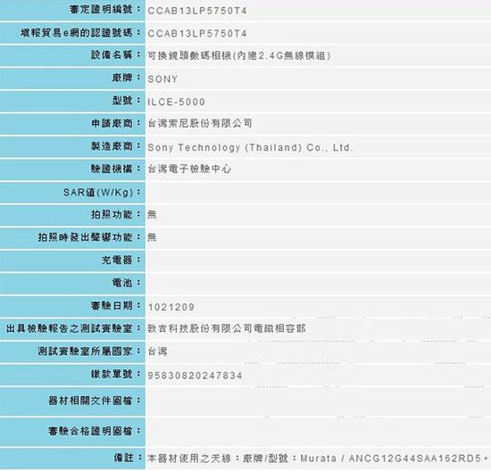 Sony-ILCE-5000-a5000-camera-