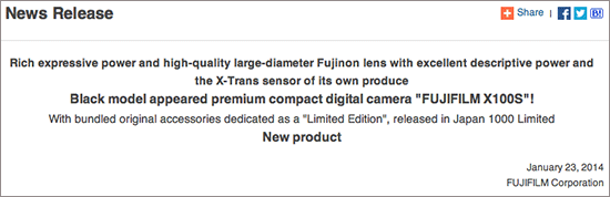 Black-Fuji-X100s-camera-to-be-limited-edition