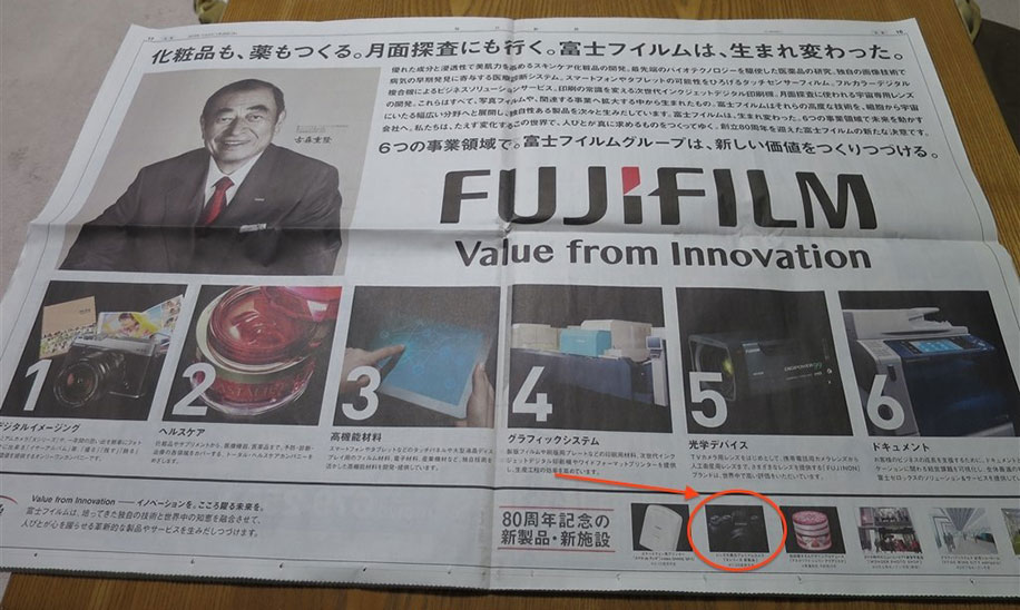 Fujifilm-X-T1-camera-leak