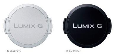 Panasonic-DMW-LFC27A-Lens-Cap