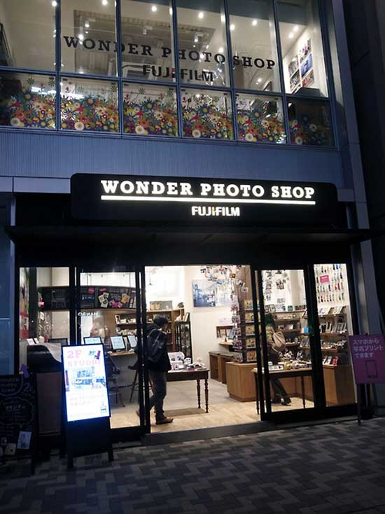 Fujifilm-Wonder-Photo-Shop