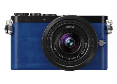Panasonic Lumix GM1 by Colette limited edition camera