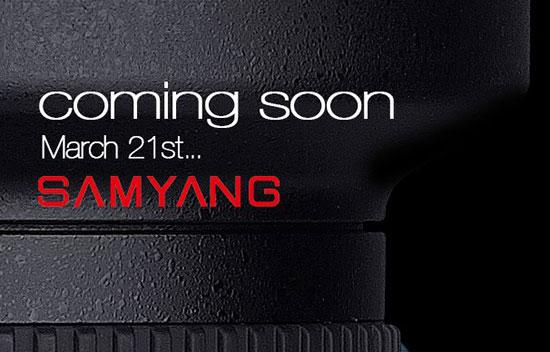 New-Samyang-lens-announcement