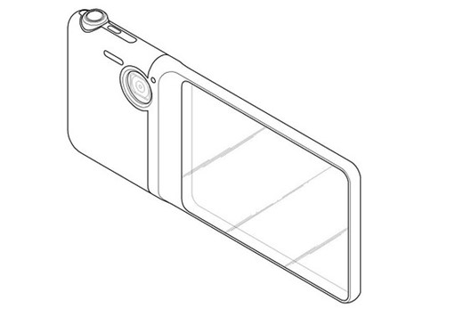 Samsung patent for camera with transparent display