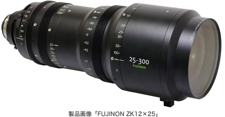 Fujifilm FUJINON ZK12 × 25 lens with 4k support