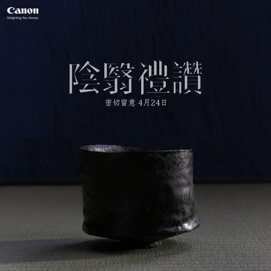 New-Canon-fast-prime-lens-teaser