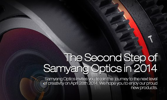 Samyang Optics teaser
