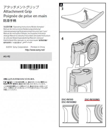 Sony DSC-RX100M3 camera