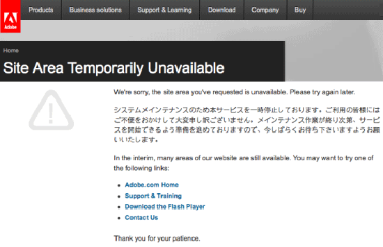 Creative-Cloud-Down