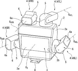 Olympus LED light patent 2
