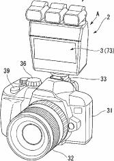 Olympus LED light patent