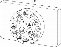 Canon multi lens camera patent